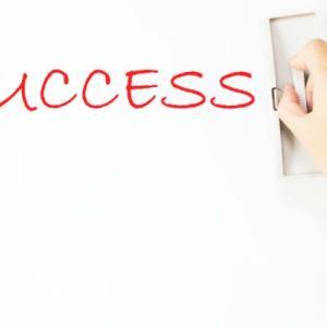 【日大通信】教職コースを1年で終える!実際に受講した科目と勉強方法を大公開!
