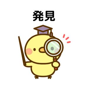 【NEWS】またまた ポイントキャンペーン!!