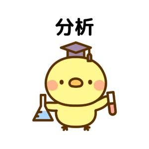 【検証】ビジョナルの確率、三菱の実態は!?