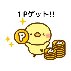 【IPO】ニューラルポケット 抽選結果