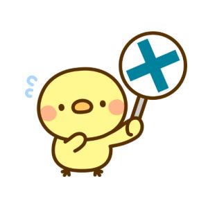 【抽選結果】ビジョナル