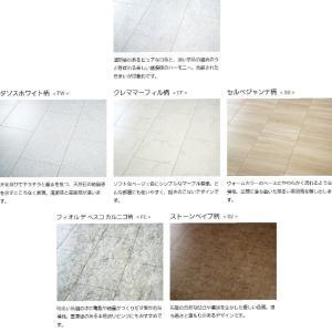 オプション最終金額と水周りの床材
