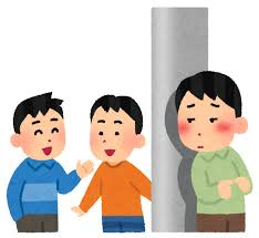 コミュ障の特徴と改善方法! 原因や向いている職業とは??