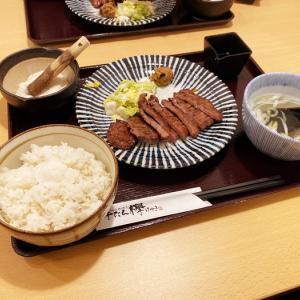 仙台炭火焼き牛たん欅新潟店(新潟市東区)で牛たん定食を食べてきた!