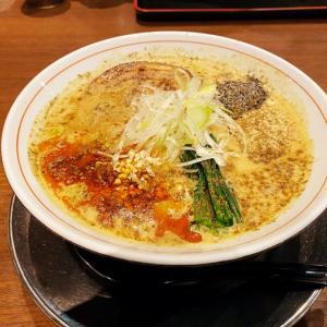 らーめんまっくうしゃ本店(新潟市中央区)で期間限定の濃厚担々麺を食べてきた!