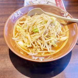 東横愛宕店で野菜味噌ラーメンを食べてきた!