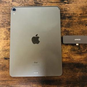 iPad Proのミニマルさを損なわず拡張性を。【Anker USB-Cハブ】