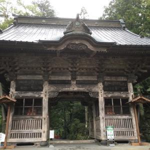 2020年6月の九星別吉方位と風雷龍のお勧め神社 榛名神社