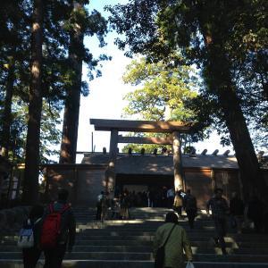2020年10月の九星別吉日・吉方位 易カウンセラー風雷龍 10月は伊勢神宮神嘗祭(かんなめさい)がお勧めです。