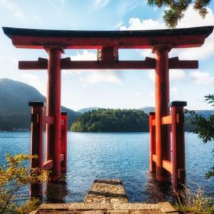 11月の講座予定神社開運法講座11月21土曜日online開催