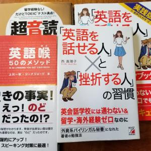 ファッションの本から英語学習のヒント