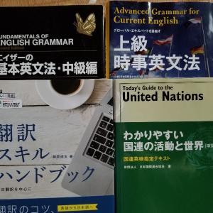 処分した英語学習教材