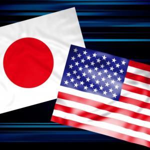 日本株とアメリカ株の比較(手数料、税金等を含めて)