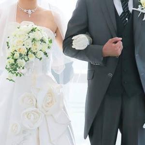 結婚相談所で結婚できる人