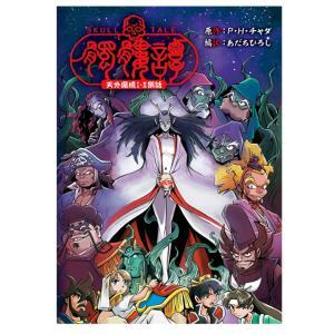 【NEWS】『天外魔境 ZIRIA』と『天外魔境II 卍MARU』の間をつなぐ小説が2月11日発売する件