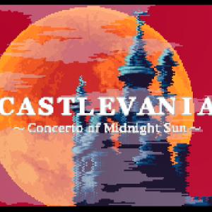 【ウラ技】『キャッスルヴァニア 白夜の協奏曲』(ゲームボーイアドバンス)のウラ技一覧