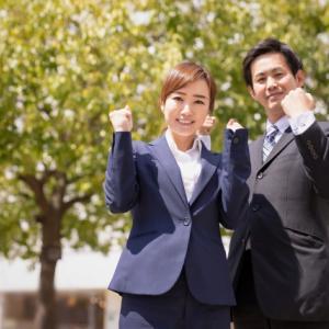 日本最強の節税制度「小規模企業共済」に加入しよう!~節税しながら退職金が貰える最高にお得な制度~