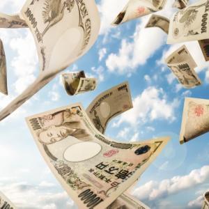 持続化給付金・家賃支援給付金申請
