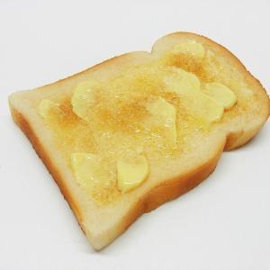 ヤマサト春のパン祭り!4月22日の体重実績報告も