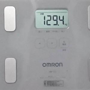 今日は体重報告だけです!4月25日の体重実績報告