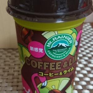 コーヒー&ライムとか。
