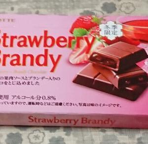 LOTTE Strawberryブランデーはどうだ!?