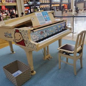 中部国際空港セントレアに空港ピアノ「ひこうピ」が設置されたので奏打が弾いてみた