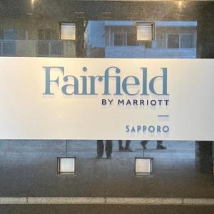 フェアフィールド・バイ・マリオット札幌 朝食レストラン・カフェ紹介 朝食ビュッフェメニュー・プラチナ特典の選べるギフトも紹介
