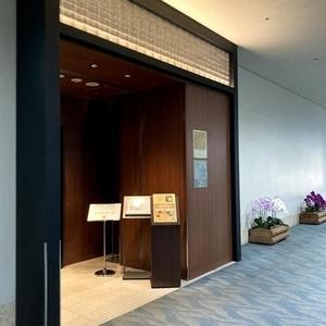 沖縄・那覇空港JALダイヤモンドプレミアラウンジ訪問記。場所・利用条件・軽食・ドリンク・設備などをご紹介。