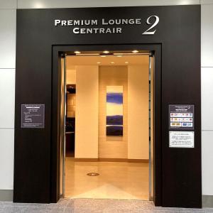 中部国際空港「第2プレミアムラウンジ セントレア」訪問記。利用条件・場所・ドリンク・軽食・設備などをご紹介。