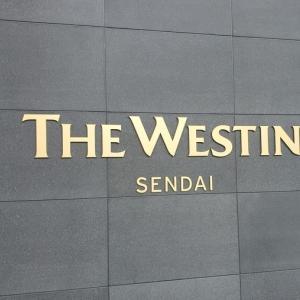 ウェスティンホテル仙台 コロナ禍でエグゼクティブクラブラウンジクローズの代替措置 朝食はレストランシンフォニーで、カクテルタイムはお部屋で。朝食メニューも紹介。