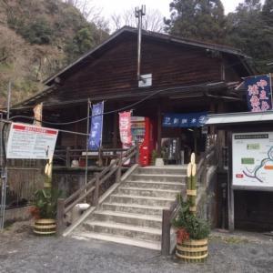 【管釣り】木郷滝自然つりセンターにてルアーでイワナ、ニジマス、ヤマメを狙う!九州熊本県エリアトラウト