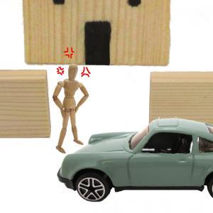 マンションの違法駐車・無断駐車について【管理会社の対応】