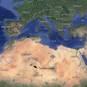 タマンラセット・・・アルジェリア