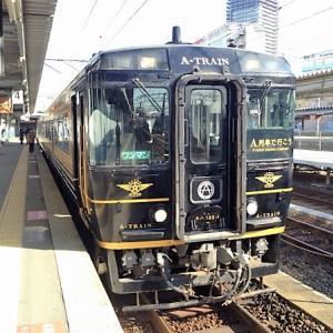 JR九州「A列車で行こう」でアダルトトレインの旅【熊本県】