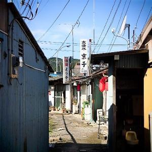 塙山キャバレーは、別世界への入口【茨城県・日立市】