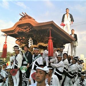 祭だ、喧嘩だ、清原だ! ~岸和田だんじり祭り~【大阪府】