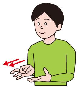 手話 イラスト 使う use