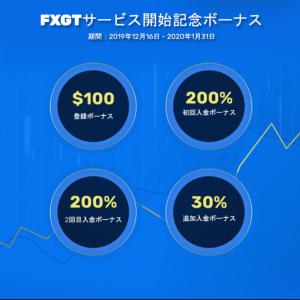 【2020年4月最新】海外FX『FXGT』の評判・安全性について徹底解説