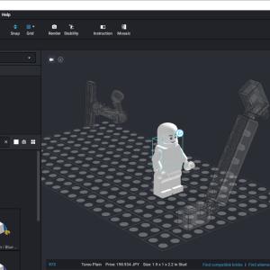 LEGO®モデリングソフト「Studio」で関係性のあるブロックを検索