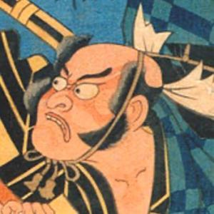 """uno de unas culturas japoneses """"kabuki"""" parte 3"""