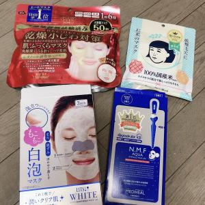 ♡購入 パック、洗顔、トリートメント