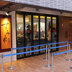 セブンプレミアムカップ麺にもなったラーメンの名店に行ってきました(*´∇`*)