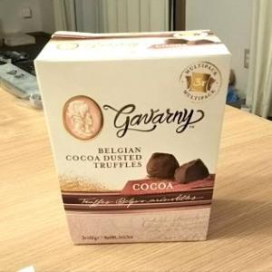 カルディのバレンタインチョコNo.1 自分で食べて衝撃が走る