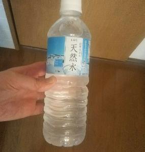 毎日飲むなら自販機の水より楽天の水