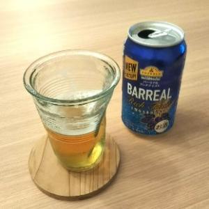 冷えたコップ飲むビール最高!
