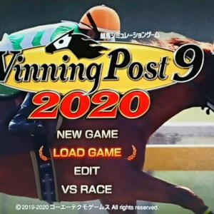 ウイニングポスト9~2020  最強世代