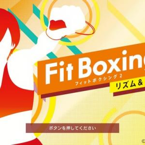 フィットボクシング2で体重5㎏減を目指す 45日目