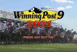 【ウイニングポスト9】歴史に消えた名馬を救う1996年【2021】