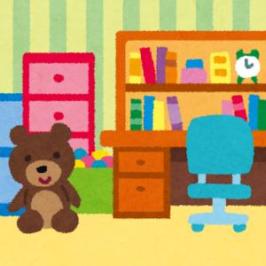 【子育て】子供部屋を与えるのは何歳からが良い?